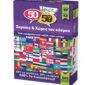 50/50 Games Επιτραπέζιο Παιχνίδι Σημαιες Και Χωρες Του Κοσμου 505005
