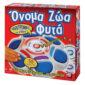 As company Επιτραπέζιο Όνομα-Ζώα-Φυτά, Νέα Έκδοση 1040-20167